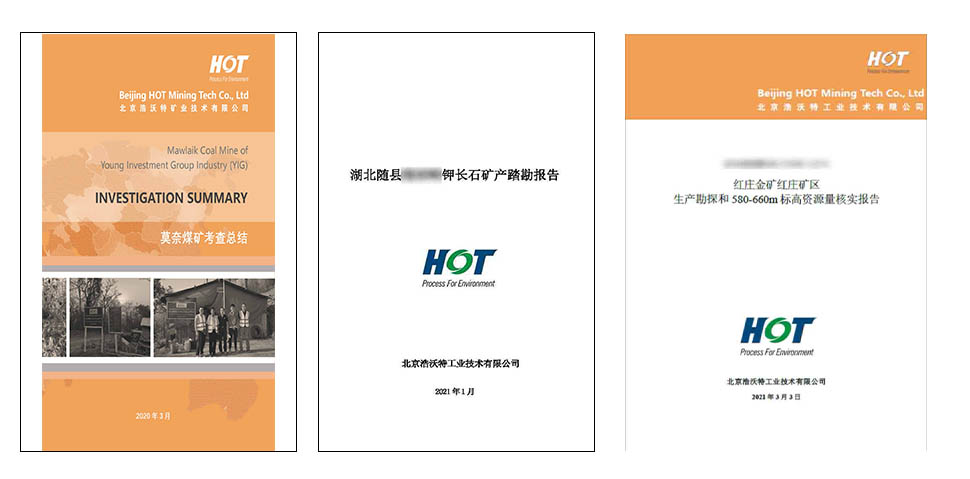 mining-evaluation-report-by-hot.jpg